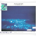 <<北海道>>Jewels in the Night