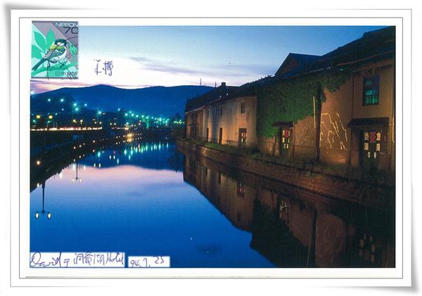 <<北海道>>小樽運河