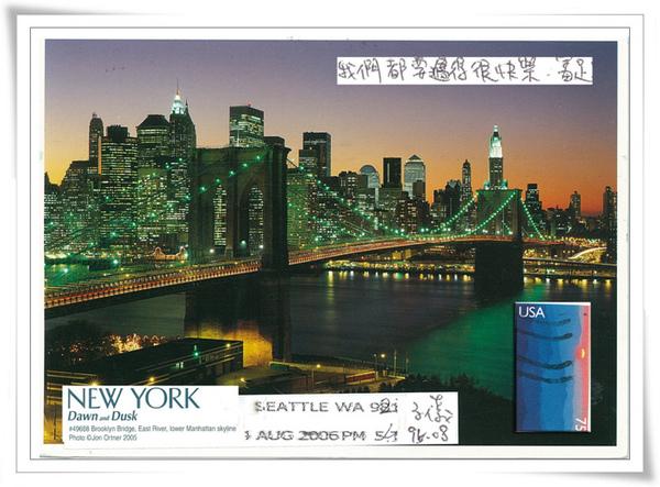 NEW YORK<seattle>