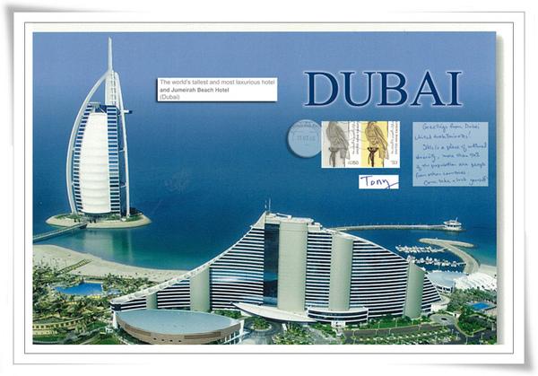 DUBAI <Burj Al Arab and Jumeirah Beach Hotel>