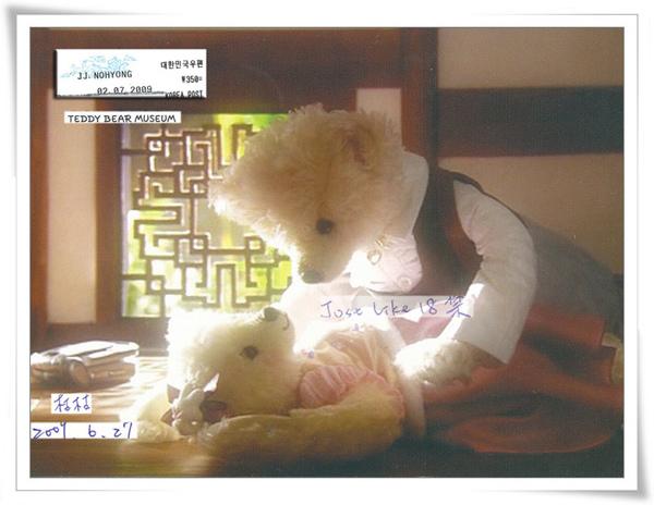 TEDDY BEAR MUSEUM <宮>