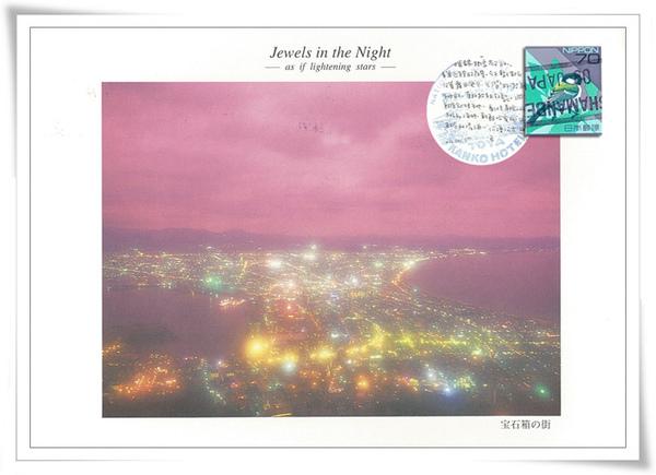 <<北海道>>Jewels in the Nights