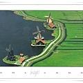 荷蘭風車.jpg