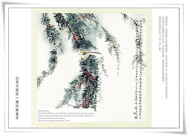 褐頭鶴鶯9.jpg