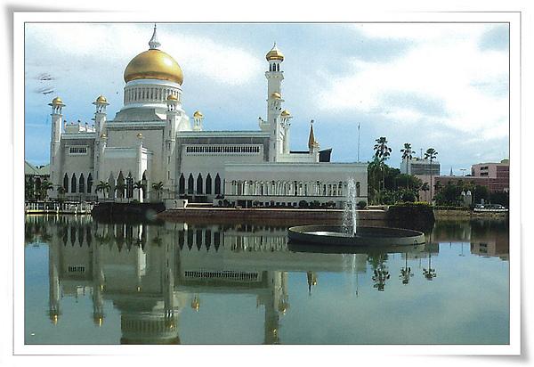 Brunei Darussalam.jpg