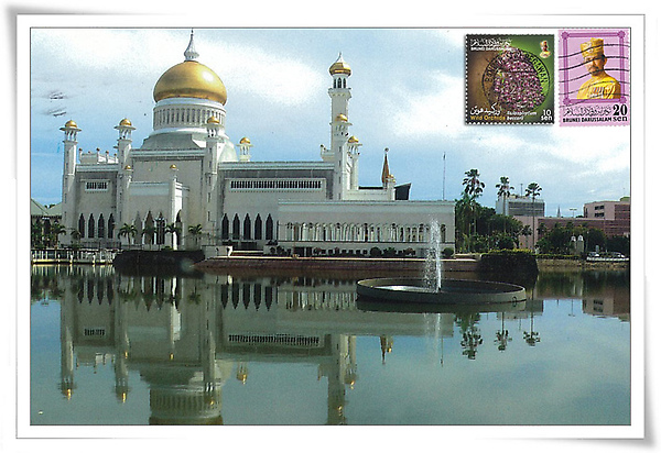 Brunei Darussalam1.jpg
