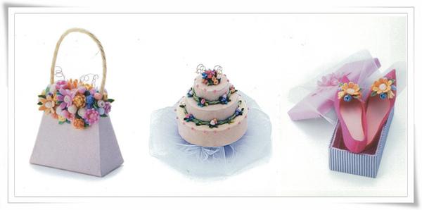 Holland cake.jpg