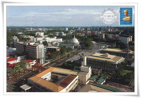 bandar1.jpg
