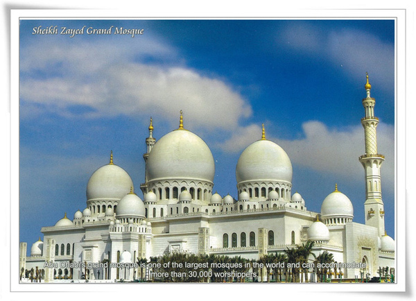 sheikh zayed grand mosque.jpg