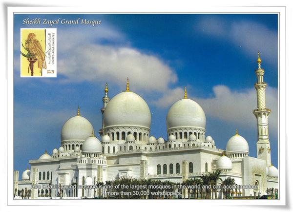 sheikh zayed grand mosque1.jpg
