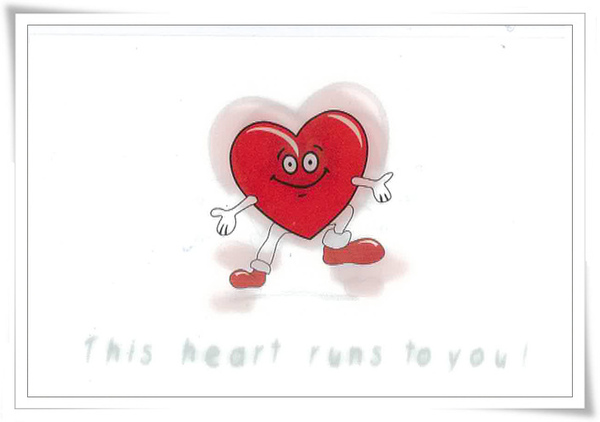 This heart runs to you.jpg