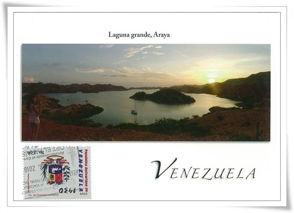 Venezuela Laguna grande1.jpg