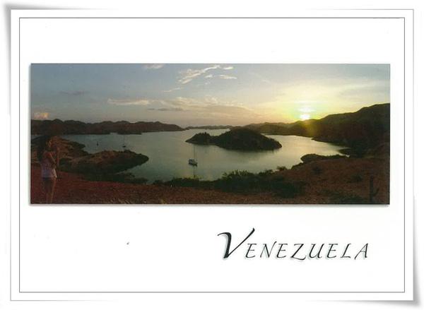 Venezuela Laguna grande.jpg
