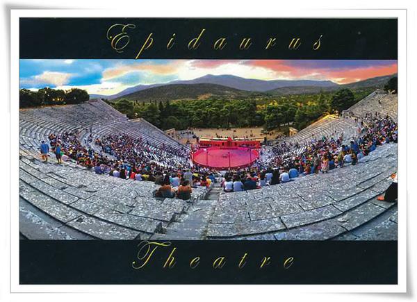 epidaurus theater.jpg