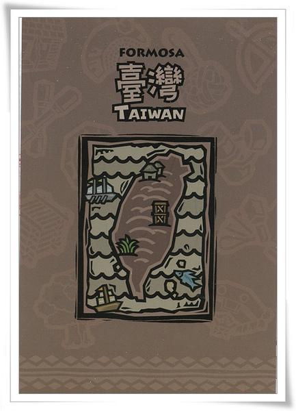 九族台灣 圖.jpg