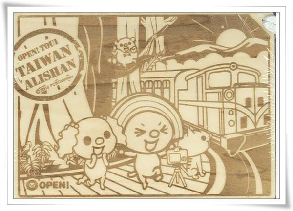阿里山鐵路open醬.jpg