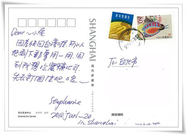上海東方藝術中心2.jpg