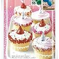 japan cake1.jpg