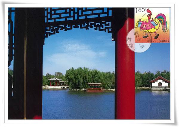 北京大觀園1.jpg
