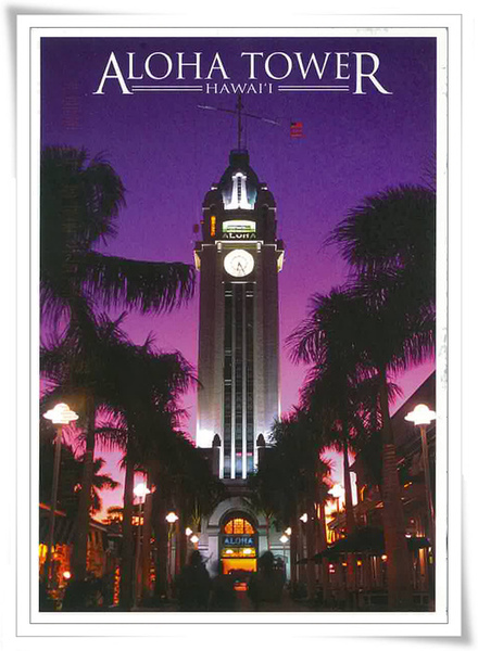 aloha tower.jpg
