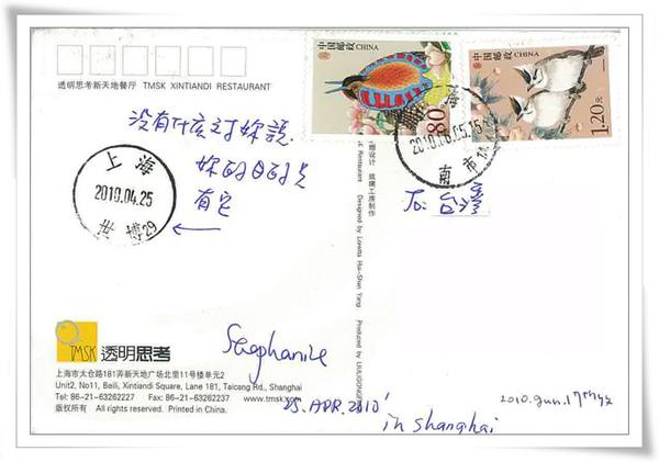 上海世博2.jpg
