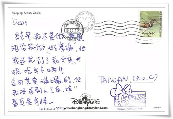 香港迪士尼 城堡2.jpg