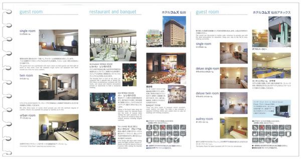 仙台 COM'S 折頁2.jpg