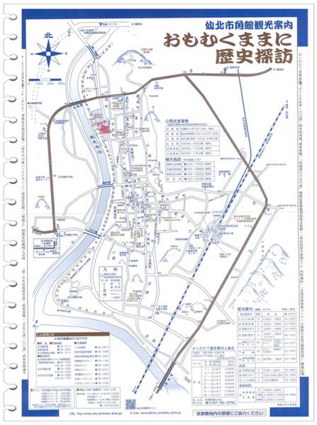 角館 地圖.jpg