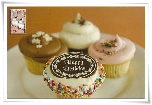 birth cake1.jpg