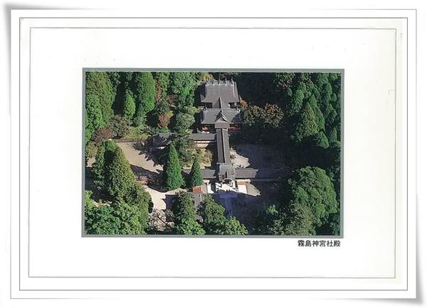 霧島神宮社殿.jpg