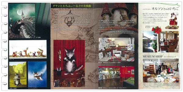 達洋博物館2.jpg