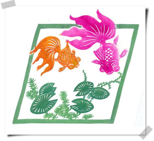 池塘金魚.jpg