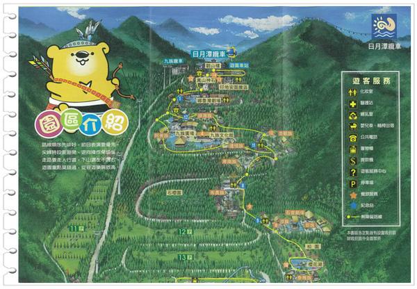 九族地圖.jpg