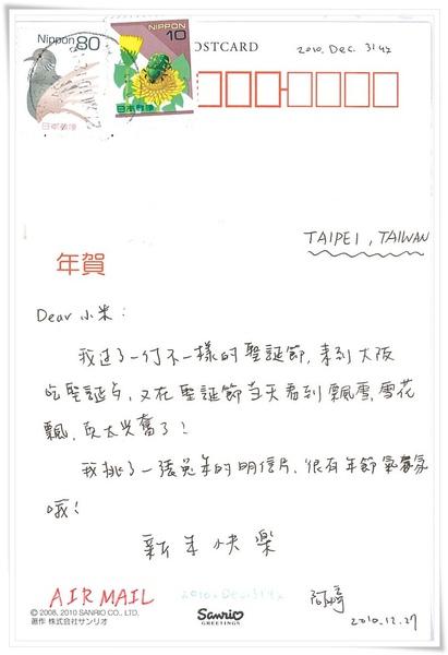 兔 十二生肖 祝福2.jpg