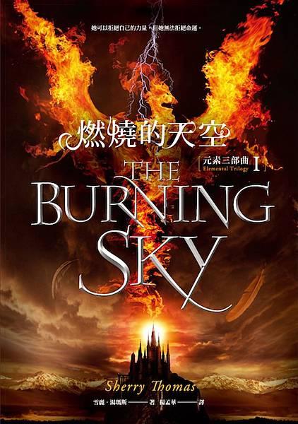 「燃燒的天空」的圖片搜尋結果