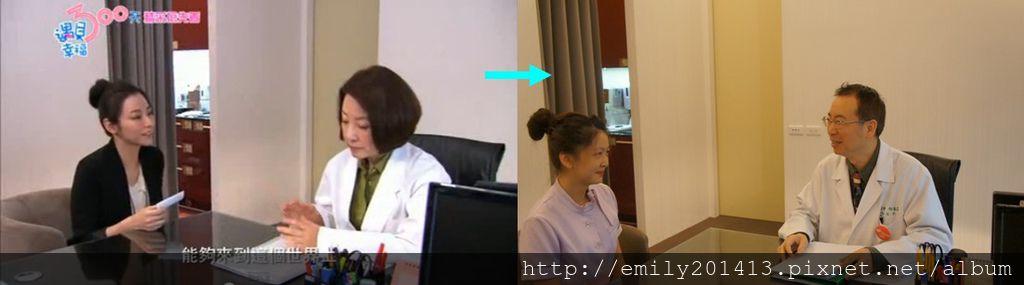 遇見幸福300天劇中原景重現對照3女主角陳雅婷(陳怡蓉飾)懷孕產檢問診診間