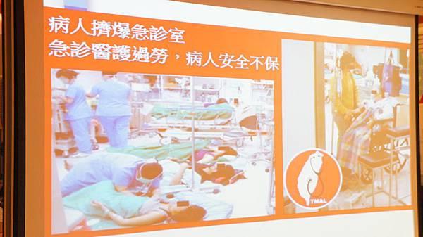 台灣的醫勞機制正崩壞,沒有醫勞品質,何來病人安全
