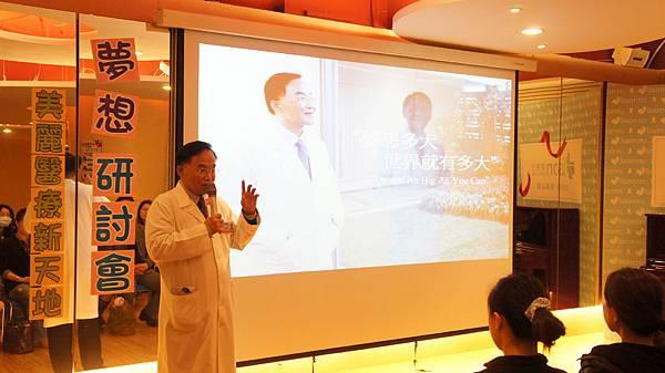 潘俊亨醫師談成為婦產科醫師打造優質婦幼環境夢想