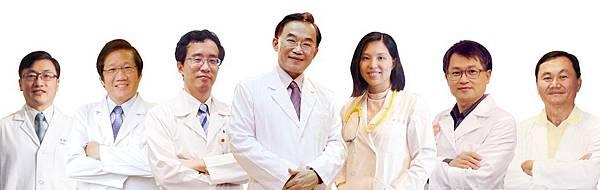 愛麗生醫療集團
