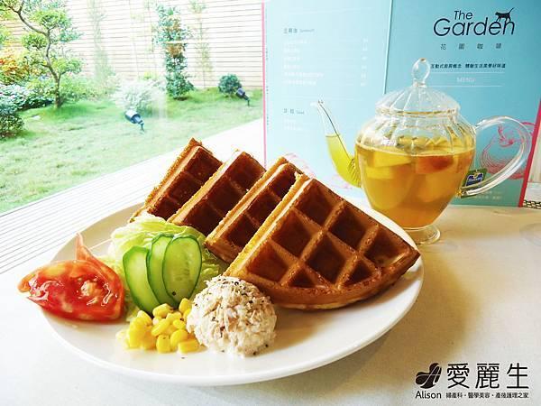 愛麗生花園咖啡廳響食趣.JPG