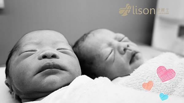 愛麗生婦產科雙胞胎.jpg