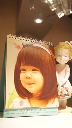 愛麗生2014桌曆寶寶頁介紹