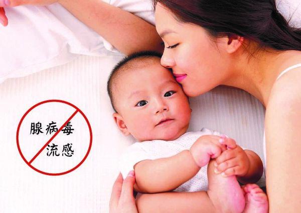 小孩子發燒都可以在家自行處理