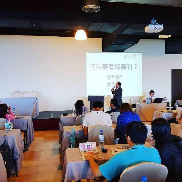 潘俊亨醫師1015受邀主講新北市聯合婚禮生育講座