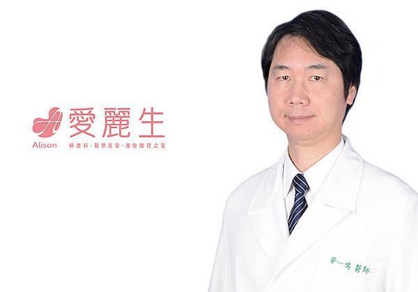 華一鳴醫師