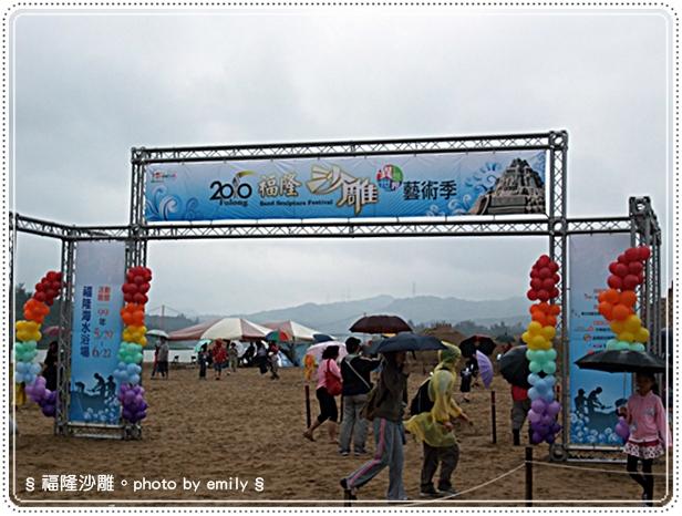 20100530-4.jpg