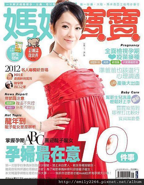 201201MB-cover小.jpg