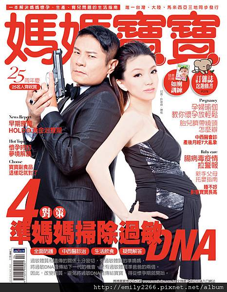 201204MB-cover-S
