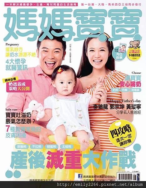 201208MB小-cover