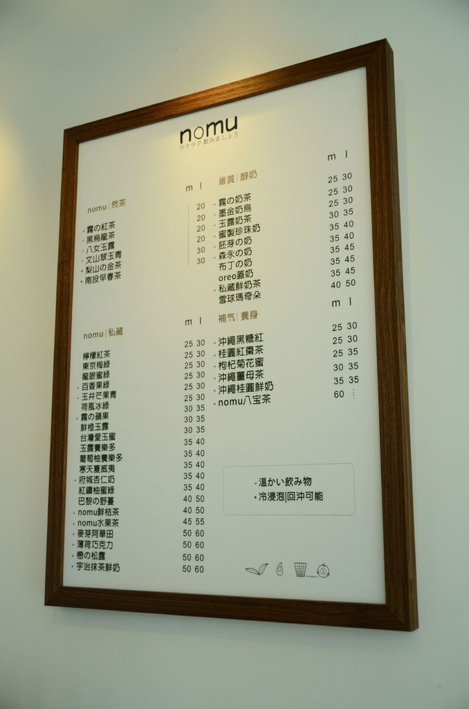 EMI_7719